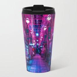 Entrance to the next Dimension Travel Mug