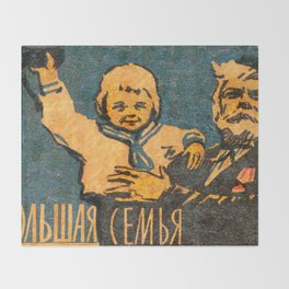 "Old Soviet Film Poster ""Bolshaya semya"" Throw Blanket"