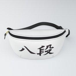 Hachidan (8th Degree Black Belt in Japanese Martial Arts) Fanny Pack