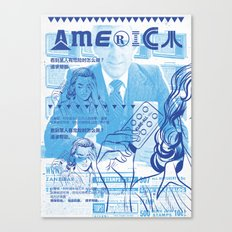KureAll 300mg America (Navy on Carolina Blue) Canvas Print
