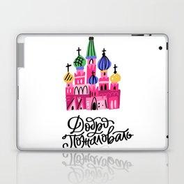 Moscow Kremlin Illustration Laptop & iPad Skin