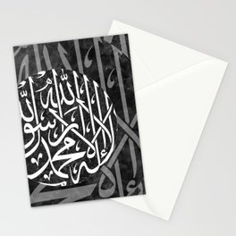 ASH SHAHADATAN Stationery Cards