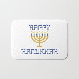 Happy Hanukkah   Menorah Bath Mat