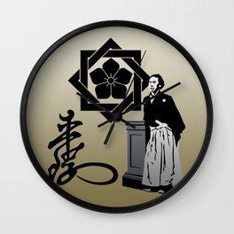 Ryoma Wall Clock