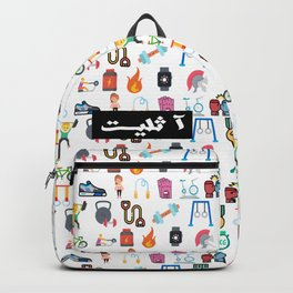 Athlete Icons Arabic Backpack