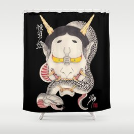 hannya and snake Shower Curtain