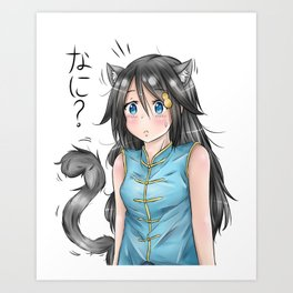 Reina by NekoTJ Art Print