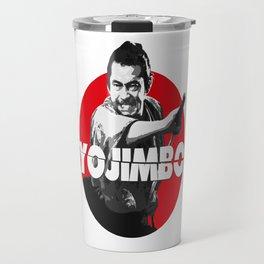 Yojimbo - Toshiro Mifune Travel Mug