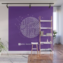 YOU ARE HERE [Funfetti Violet] Wall Mural