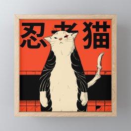 Neko ninja 2 Framed Mini Art Print