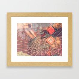 Chinese Shop Display (horizontal) Framed Art Print