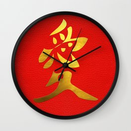 Golden  Love Feng Shui Symbol on Faux Leather Wall Clock