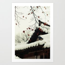 Winter Changdeokgung palace, Seoul, Korea Art Print
