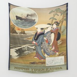 Vintage poster - Nippon Wall Tapestry
