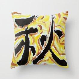 chinese autumn Throw Pillow