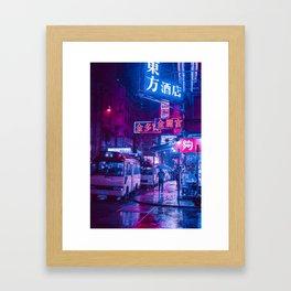 Hong Kong Typhoon Framed Art Print