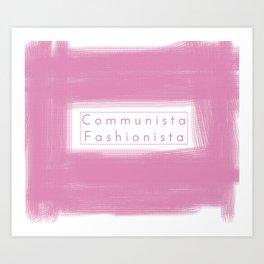 Communist Socialist Girl Art Print