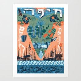 Haifa Poster Art Print