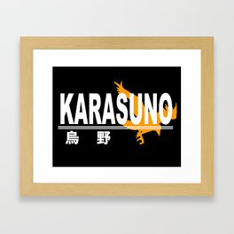 Karasuno High School Logo Framed Art Print