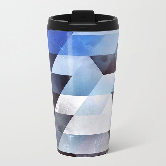 blykk lyyzt Metal Travel Mug