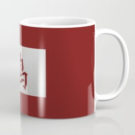 Chinese zodiac sign Rooster red Coffee Mug