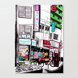 ShimoKitazawa Canvas Print