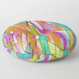Fruzaic Floor Pillow