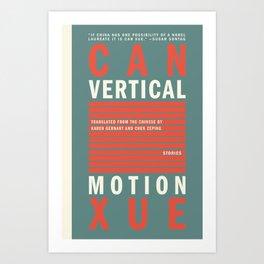 Vertical Motion Art Print