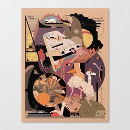The IDONTKNOW Canvas Print