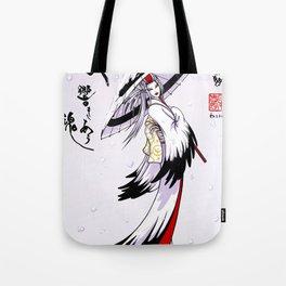 Grateful Crane by Nipponaisuki .....(Calligraphy)Hiroko Fukuda of Wakoshi Tote Bag