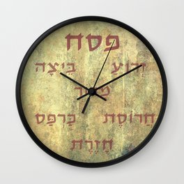 Pesach - Passover Seder Plate in Hebrew Wall Clock