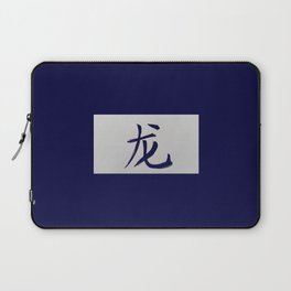Chinese zodiac sign Dragon blue Laptop Sleeve