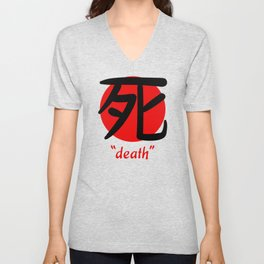 Japanese Word for Death Kanji Aesthetic Art Gift Unisex V-Neck