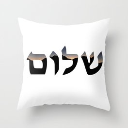 Shalom Throw Pillow