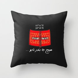 BND City Throw Pillow