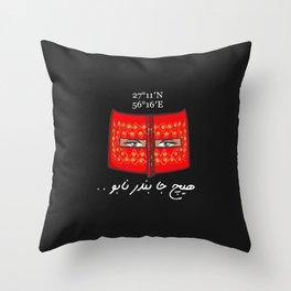 BND City Throw Pillow