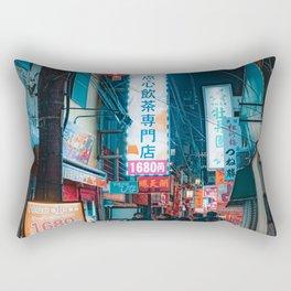 Glowing Scene- Japan Photo Print Rectangular Pillow