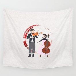 Harmony Wall Tapestry
