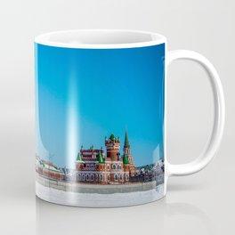 Cathedral of the Annunciation Yoshkar-Ola Mari El Russia Ultra HD Coffee Mug