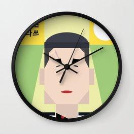 Itaewon Class Choi Seung-Kwon Wall Clock