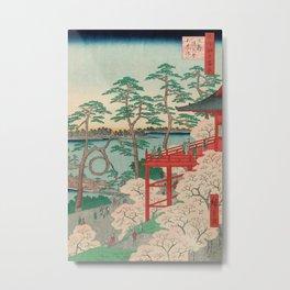 Spring Blossoms and Pond Ukiyo-e Japanese Art Metal Print