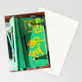 Green Mailbox Stationery Cards