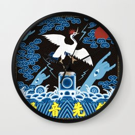 A Beast in human clothing - Chinese civil official uniform pattern -  Rock Pioneer Wall Clock