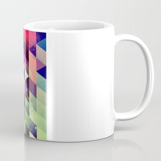 ayzys Mug