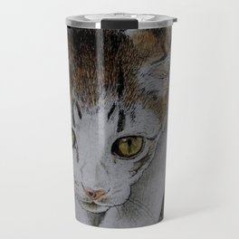 they may think you're catty, but we know how kind you are! Travel Mug