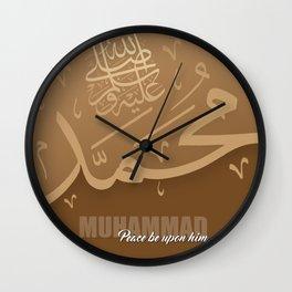 Muhammad Arabic Calligraphy Wall Clock