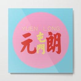 YUEN LONG Metal Print