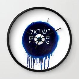 Nazar Ayin (We Lived, B****) Wall Clock