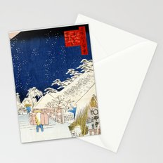 Hiroshige Bikuni Bridge in Snow, Meisho Edo Hyakkei Stationery Cards