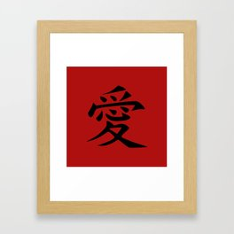 The word LOVE in Japanese Kanji Script - LOVE in an Asian / Oriental style writing. - Black on Red Framed Art Print